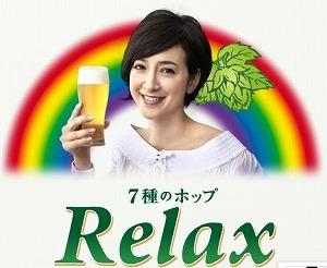 滝川クリステル6.jpg